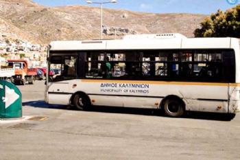 Kalymnos Island Transportation